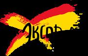 Экспромт – Московский музыкальный театр для детей и молодежи